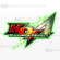 KOF Maximum Impact Regulation A PCB Only