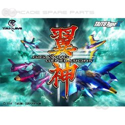 Taito Parts Giga Wing Generations Software only