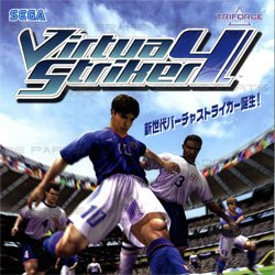 Virtua Striker 4 English Version with 2 Panels