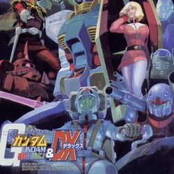 Mobile Suit Gundam Federation vs Zeon DX Software Disc and Security Key (Jap ver)