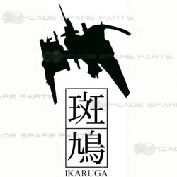 Ikaruga Naomi 1 GD-ROM only