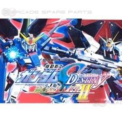 Gundam Seed Destiny: Federation vs. Z.A.F.T. II PCB
