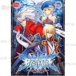 BlazBlue: Calamity Trigger HDD and USB