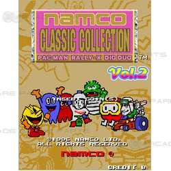 Namco Parts  Namco Classic Collection Volume 2 PCB