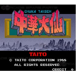Taito Parts  Chuka Taisen Arcade Game