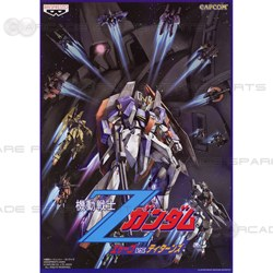 Mobile Suit Gundam Z: AEUG Vs. Titans Software Disc and Security Key  (Jap ver)
