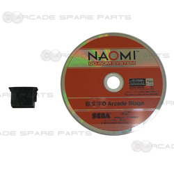 Initial D: Arcade Stage Ver. 2 Software Disc and Security Key (Jap ver)