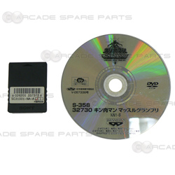 Kinnikuman Muscle Grand Prix Software Disc and Security Key (Jap ver)
