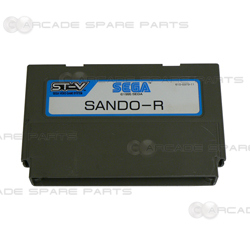 Sando-R Puzzle & Action Cartridge only