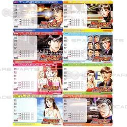 Wangan Midnight Maximum Tune 2 Player Card
