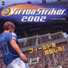 Virtua Striker 2002 Kit English Version