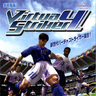 Virtua Striker 4 Japanese Version with 2 Panels