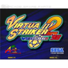 Virtua Striker 2 '98 Step 1.5 Arcade PCB
