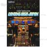Landing High Japan PCB Gameboard