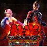 Tekken 6 Bloodline Rebellion English Version Full Kit