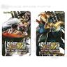 Super Street Fighter 4 Arcade Edition Player Card