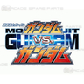 Mobile Suit Gundam: Gundam vs Gundam Software Disc and Security Key (Jap ver)