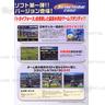 Brochure Inside 02