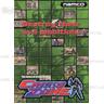 Crisis Zone PCB Gameboard