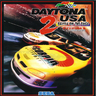 Daytona USA 2 PCB Gameboard