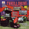 Thrill Drive PCB Gameboard