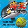 Ocean King