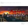Asian Dynamite Title Page Screenshot