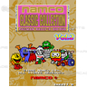 Namco Classic Collection Volume 2