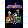 SD Gundam Neo Battling Arcade Game Screenshot