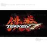 Tekken 7 Logo - Bandai Namco