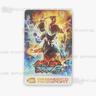 Tekken Tag Tournament 2 Banapassport Card - 1