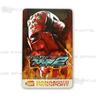 Tekken Tag Tournament 2 Banapassport Card - 2