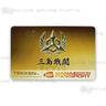 Tekken Tag Tournament 2 Banapassport Card - 4